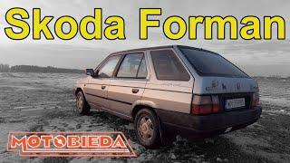 Skoda Forman: Marzenie mojej dziewczyny - MotoBieda