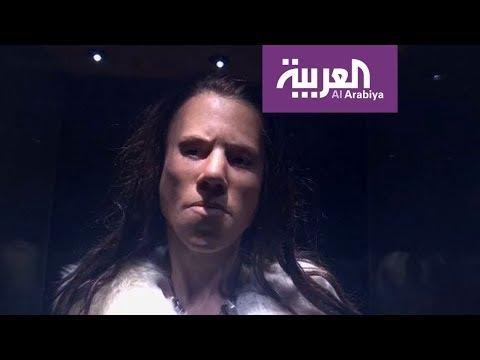 صباح العربية: تعرف على مراهقة من العصر الحجري  - نشر قبل 1 ساعة