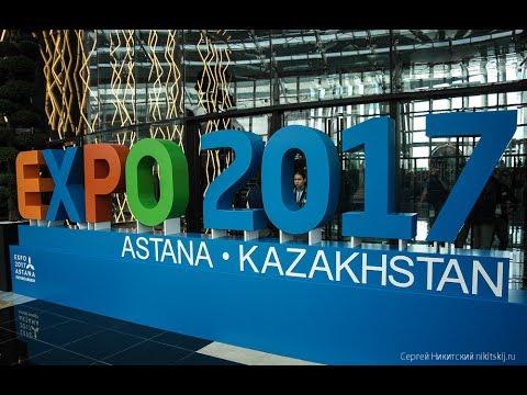 знакомство казахстан астана
