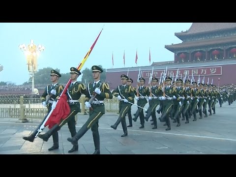 Beijing Holds Grand Flag-raising Ceremony to Mark National Day
