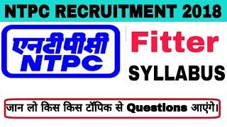 NTPC iti Fitter Trainee  2018 Syllabus & Pattern