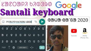 SANTALI keyboard setting # ᱥᱟᱱᱛᱟᱞᱤ ᱠᱤᱵᱳᱨᱰ ᱥᱤᱴᱤᱝ # How to setting the santali keyboard in santali screenshot 1