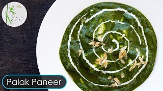 Palak Paneer | How to make Palak Paneer | Cottage Cheese in Spinach Gravy ~ By The Terrace Kitchen