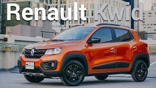 Renault Kwid - Precio y seguridad su mejor propuesta | Autocosmos Video