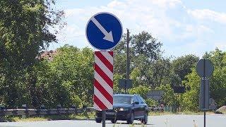 В Україні змінили правила проїзду перехресть з круговим рухом