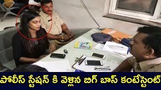Bigg Boss Fame Sanjana Files Complaint Against Ex Nandeshwar Goud Son    Crazy People
