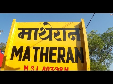 How to reach Matheran Hill station