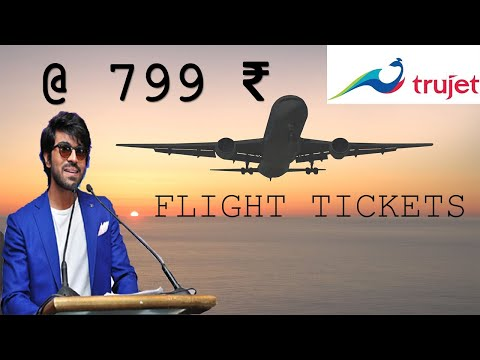 @ 799 ₹  || TRUJET || LATEST OFFER || FLY LINE AIRWAYS || FLIGHT TICKETS || ENGLISH