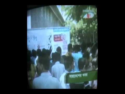 Medher Lorai 2010  Rajshahi, Channel I