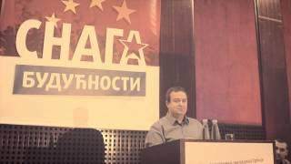 Socijalisticka omladina Srbije
