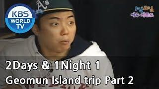 2 Days and 1 Night Season 1 | 1박 2일 시즌 1 - Geomun Island trip, part 2