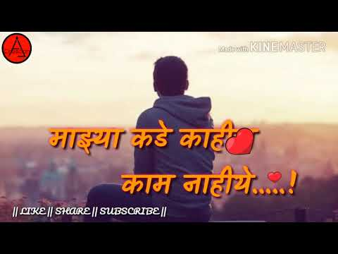 heart touching lines for relationship whats app status 2018 | whats app video status| love status