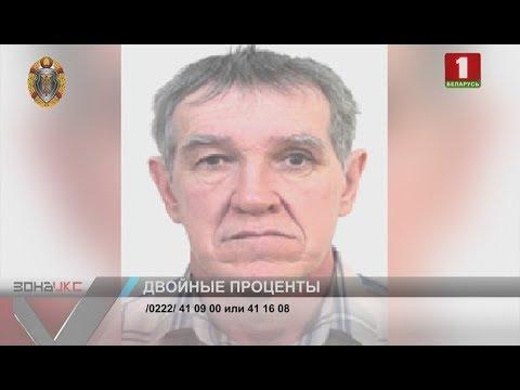 Житель Быховского района