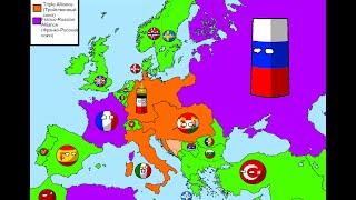 History of Europe: XX-XXI centuries