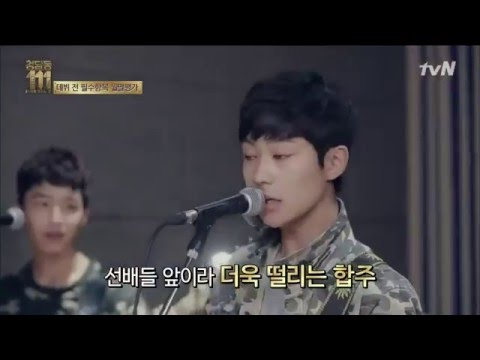 [ENG] KNK Heejun performing CNBlue on FNC trainee show (131129)