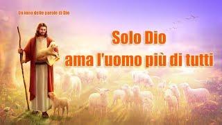 """Canzone di Chiesa 2018 - """"Solo Dio ama l'uomo più di tutti"""" Il richiamo e la salvezza di Dio"""