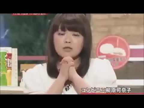 お笑いコント・漫才動画 柳原可奈子 ネイルサロンコント jps