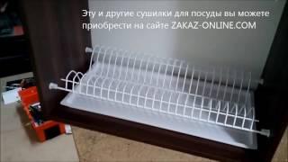 видео Кухонные сушилки для посуды в шкафу