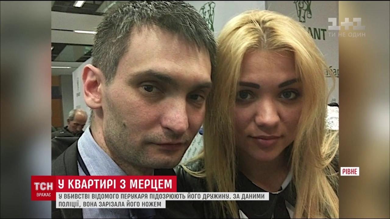 Подозреваемую в убийстве украинку экстрадировали из Египта на родину, - прокуратура - Цензор.НЕТ 8400