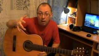 Простой перебор для гитары 2. pami