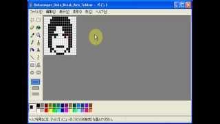 特捜戦隊デカレンジャー・デカブレイク・姶良鉄幹 emozi icon made by MS paint thumbnail