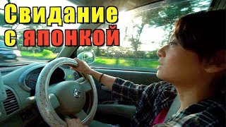 Нашёл точную копию Юри! И крымского моста (Показалось)