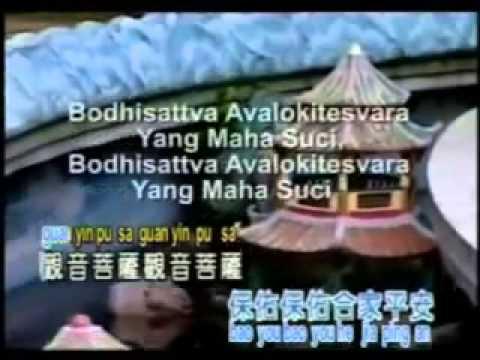 Kwan Im Song : Huan Xi Gan Lu Pujian Botol Air Suci