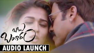 Download Hindi Video Songs - Raaka Raaka Song Launch At Babu Bangaram Audio Launch || Venkatesh | Nayanthara | Ghibran