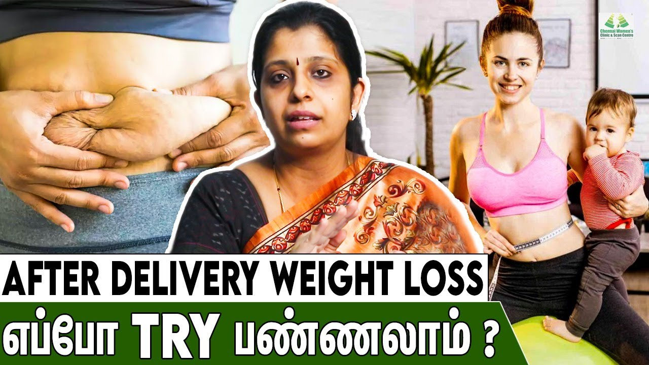Post Pregnancy Easy Weight Loss Tips | Dr Deepthi Jammi,Cwc | After Delivery Diet | Belly Fat Reduce