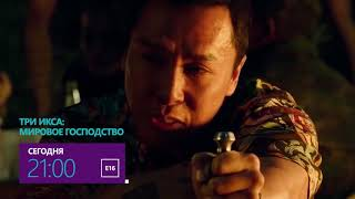 """Вин Дизель в фильме """"Три икса: Мировое господство"""""""