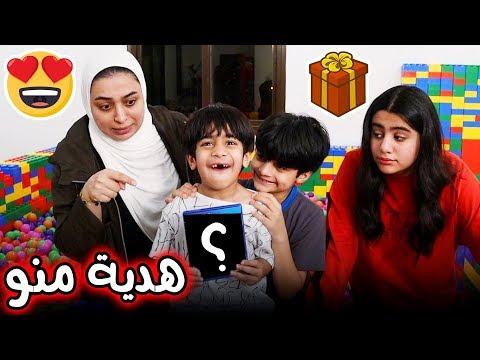 تحدي حوض الهدايا أسعد منو المحظوظ 😂 - عائلة عدنان