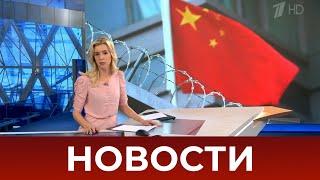 Выпуск новостей в 18:00 от 22.07.2020