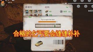 乞丐模拟器04:垃圾桶里捡到衣服,无奈小黄鸭不会缝缝补补!