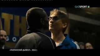 Виктор Демьяненко: 60 лет побед. Документальный фильм