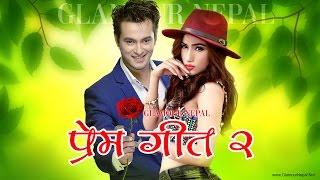 nepali movie prem geet 2 aaslisha thakuri pradeep khadka final hd