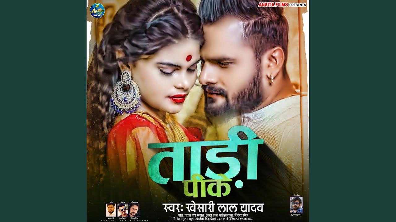 Tadi Pike (feat. Akash Kumar Upadhyay)