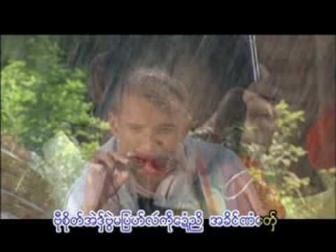 mon music video vcd karaoke