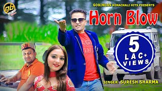 "Latest Himachali Love Song 2019 ""Horn Blow"" 