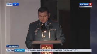 В МЧС Кузбасса обсудили новые формы обучения детей противопожарной безопасности