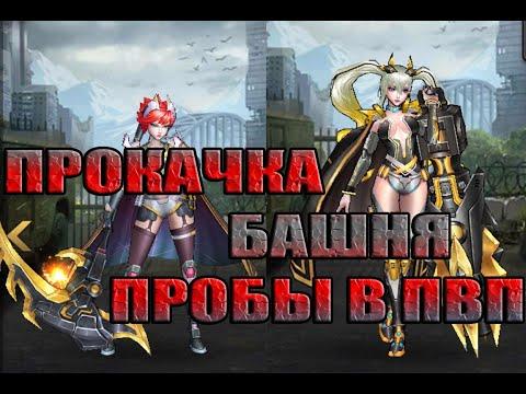 ПРОКАЧКА ОГНЕННОЙ ПАЧКИ! Zombie Strike: Last War Of Idle Battle (AFK RPG)