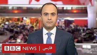 اخبار ساعت شش عصر- چهارشنبه دو بهمن