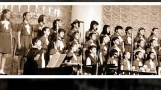 Большой детский хор   Дикая собака Динго