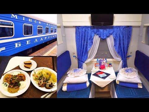 Germany to Kazakhstan by Rail - part 3: Minsk - Moscow on Pr