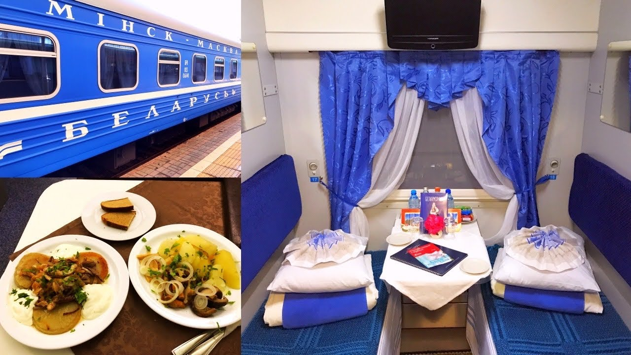 Germany to Kazakhstan by Rail - part 3: Minsk - Moscow on Premium Train № 002Б in First Class