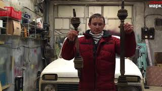 видео Обзор тормозного шланга «Кедр» для автомобилей ВАЗ