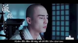 Tô Đàm Đàm ~ Giai Bằng | 渡我不渡她