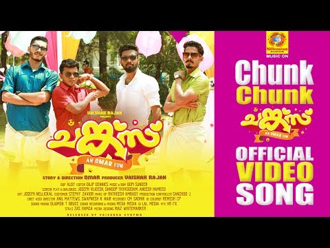Chunkzz Official Video Song | Chunk Chunk...