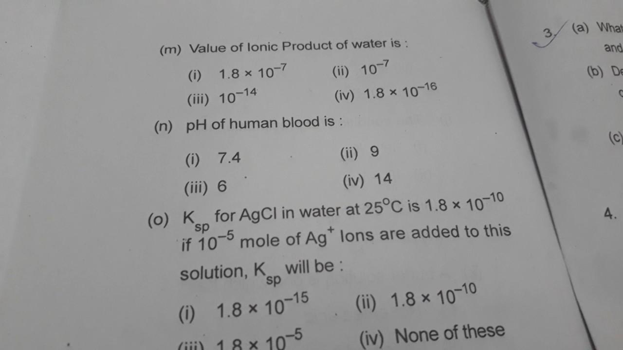 Sem 1 chemistry question paper (2016 -19)