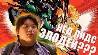 Человек-Паук 3 - Теории и детали фильма. Нед станет злым??
