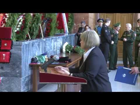Церемония прощания с Алексеем Леоновым